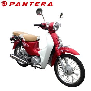 moto scooter 70cc