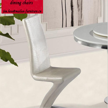 modern black leather z shape dining chair promotional pu chair luxury dining room chair furniture