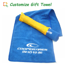 soft feel cheap microfiber promotional towel embroidery sport towel