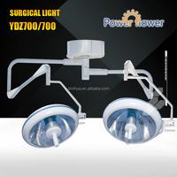 Buy shadowless emergency operating room lighting lamp in China on ...