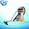 30L wet and dry powerful motor sucking home/commercial upright cyclonic cleaning machine auto floor vaccum cleaner
