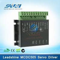 Good quality!!! dc motor driver servo driver mcdc505 servo driver