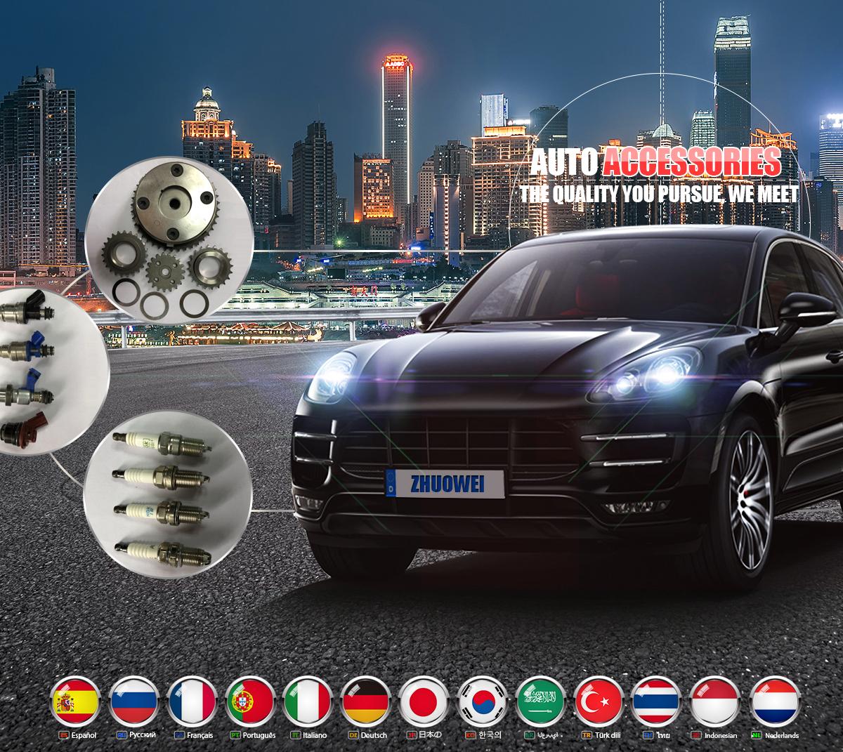 Guangzhou Zhuowei Auto Parts Co Ltd Ignition Coil Oil Filter Chevrolet Spin 1300 Cc Diesel