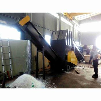Waste Plastic PC Crusher/Plastic PC CD Light Disk Crusher/ PC Compact Disc Crushing Recycling Machines