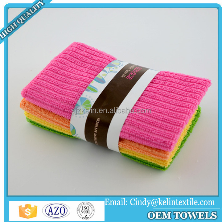 Durable car cleaning wipes streak free microfiber OEM car towel