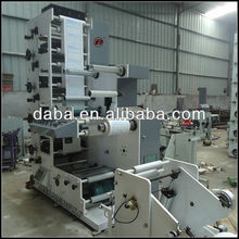 DBRY-320 DOUBLE SIDES STICKER LABEL PRINTING MACHINE