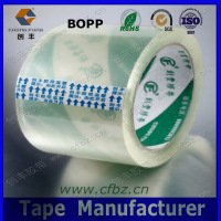 Super Clear Packing Adhesive Tape Remover