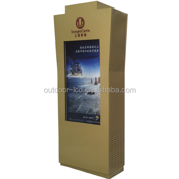 IP65 Outdoor Digital LCD Screen Display Customized Advertising Totem Kiosk