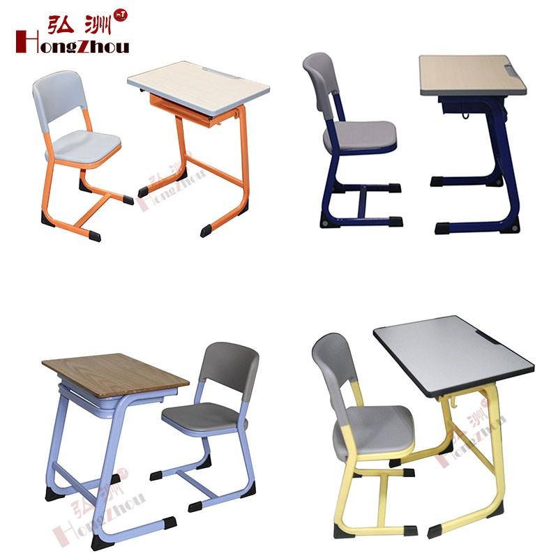 Fashion Strong School Plastic Folding Study