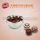 9925 new stainless steel handy Chocolate pot