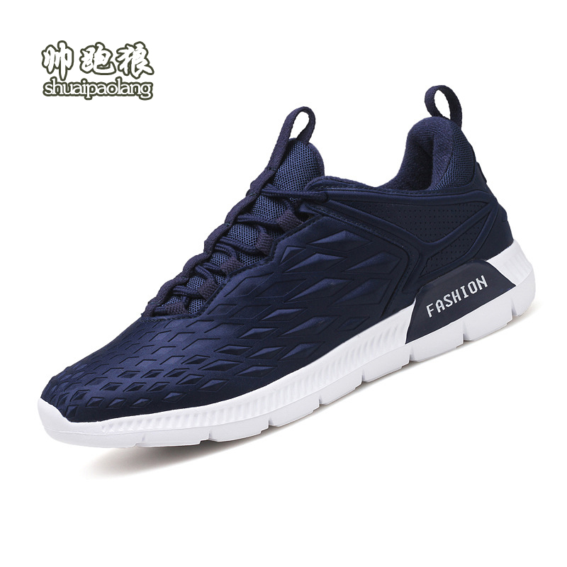 shoes casual fashion Korean sport men's shoes south breathable New HxISTqYW