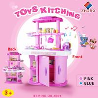 EN71 ASTM children toys kitchen play set