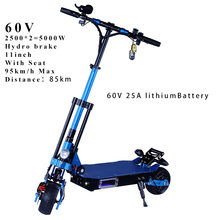 5000 Вт 95KMH электрический скутер высокоскоростной мотор Samsung складной взрослый Электрический внедорожный мощный скейтборд Ховерборд лонгбор...(Китай)
