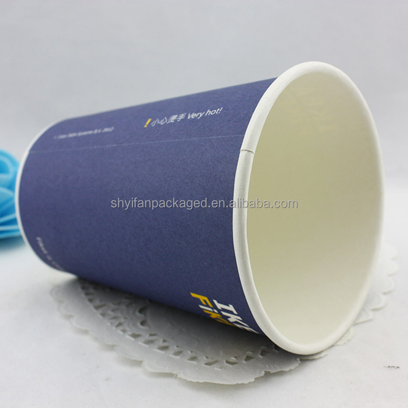 Wholesale Custom logo printed Disposable coffee 2oz paper cup