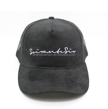 Factory Price Trucker Hats And Caps Suede Material Trucker Hat - Buy ... ce431a96f77b