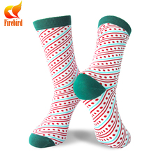 oem new year christmas men women patry winter dress socks small quantity