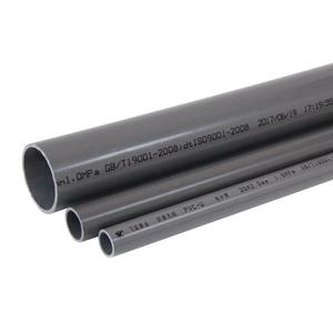 Factory direct price kuwait pvc pipe kenya jis