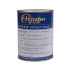 Factory Outlet Lubricating Grease for Plastic Gears / Food Grade Grease