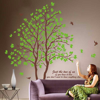 Extra Large Wall Sticker Size 60*90cm*2 DIY Life Photos Stickers Tree Photo