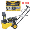 cheap snow thrower best quality