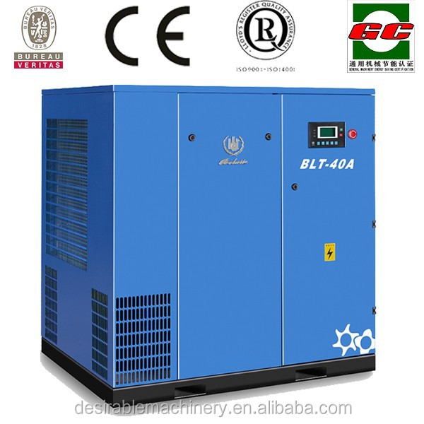 Atlas Copco Bolaite hot sale high quality 4OHp high quality industrial price of <strong>air</strong> compress for sale from shang hai China