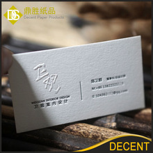 Premium 400 gsm Stock Cotton Paper Suede Business Cards Printing
