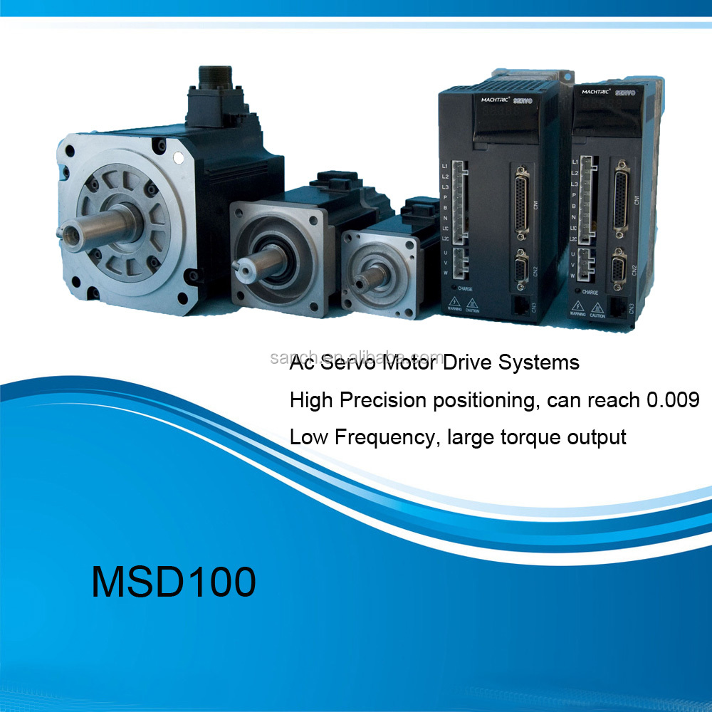 MSD100 CE Certificated High Precision AC Servo Motor Drive/Motor Speed Controller
