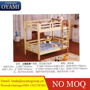 Ship Bunk Bed Ship Bunk Bed Suppliers And Manufacturers At Alibaba Com