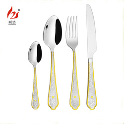 Dinner Fork Spoon Knife Royal stainless steel matte gold cutlery sets gold dinner set
