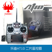 AT10 12CH Remote Controller with R12DS Receiver for Helicopter,multicopter drone,UAV Drone Radiolink controller