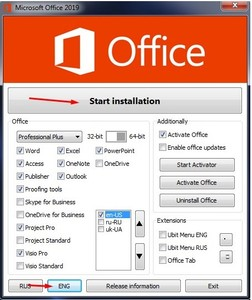 Office Access Software, Office Access Software Suppliers and