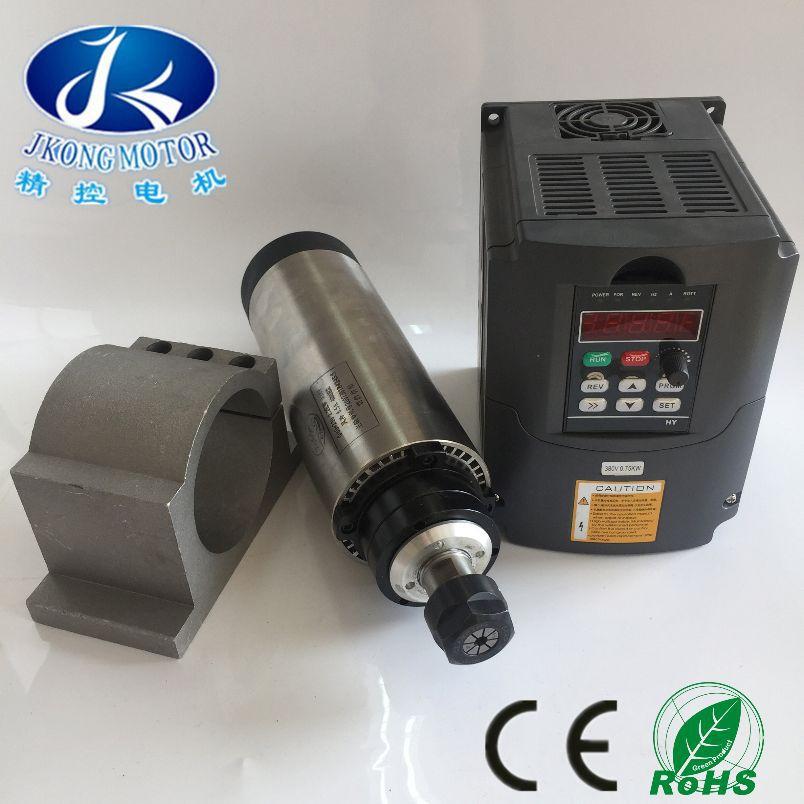 Supplier Cnc Spindle Motor Manufacturers Cnc Spindle