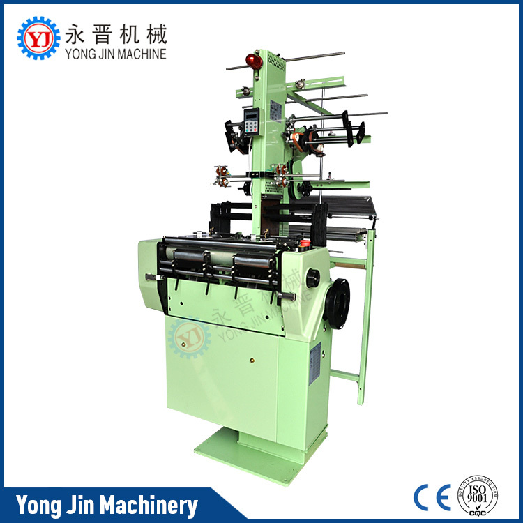 high efficient new condition airjet weaving machines