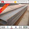 trade assurance service ! structural steel weight chart galvanized h beam weight chart