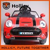 2017 new mini cooper children electric car price kids drivable kids on ride toy cars kids ride on petrol cars hollicy sx1638