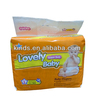 /product-detail/oem-high-quality-low-price-disposable-sleepy-baby-diapers-60657210120.html
