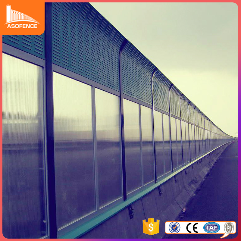 Singapore standard highway acoustic barrier