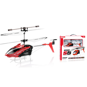Syma Model S107g, Syma Model S107g Suppliers and
