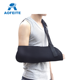 Safe convenient adjustable super sticky force no deformation arm support belt for pain and golfer