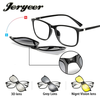 0833f3d8f7 2018 high quality TR90 frame three clip lens novelty sunglasses polarized  custom logo magnetic clip on. View larger image