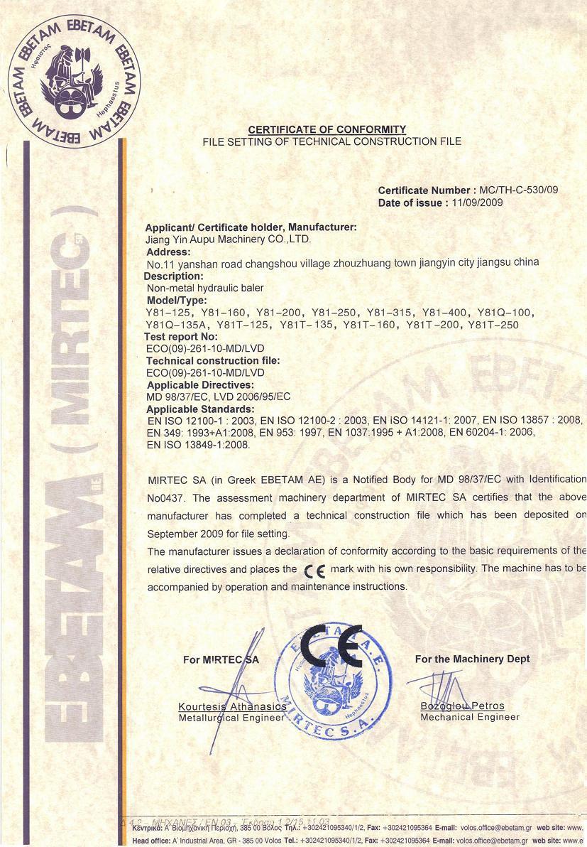 China Wholesale Merchandise Reifen Draht Ballenpresse Preis - Buy ...
