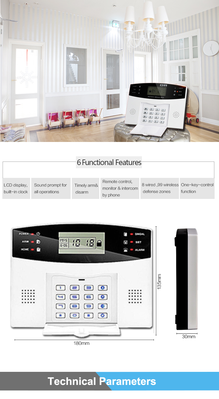 Best price wireless laser security gsm home alarm system