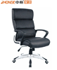 Hot sell classic high quality office chair/office swivel chair/rotating chair C102#