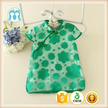 636dbb803 unique baby girl dresses cheongsam green baby little girl cute baby girl  Chinese Cheongsam traditional clothes