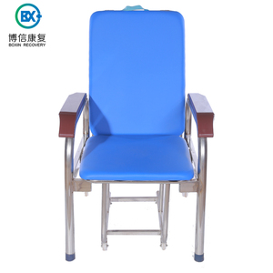 China Luxurious Medical Foldable Recliner Chair For Hospital/Pharmacy/Nursing Home Patient Attendant Chair Price