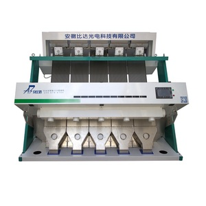 Digital intelligent CCD rice color sorter machine | CCD optical rice color sorting and cleaning machine