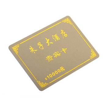 Professional Supplier Of Smart Card Tk4100 T5577 Blank