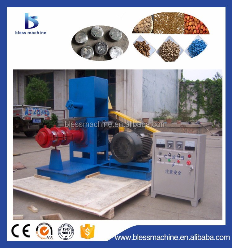 China best manufacture floating fish feed extruder machine in nigeria with Alibaba trade assurance