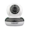 High Quality One Key Wifi Setting HD 1.3MP Wireless Indoor Use black & White Baby Monitor P2p Ip Camera