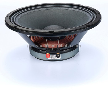 "12"" powered outdoor performance M-roll speakers"